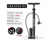 打氣筒 打氣筒自行車高壓便攜迷你家用山地車汽車電動車摩托籃球單車配件YYP 俏女孩