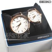 SEIKO 情人對錶 經典數字時刻時尚腕錶 日期視窗 深咖x玫瑰金 對錶 SGEH88P1+SXDG98P1
