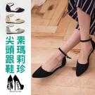 [Here Shoes]3色 磨砂皮革質感素面瑪莉珍鞋 淑女必備單品 尖頭平底包鞋 ◆MIT台灣製─KT5138