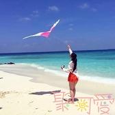 風箏 愛心天使 情侶愛情風箏 婚紗攝影拍照道具【聚可愛】