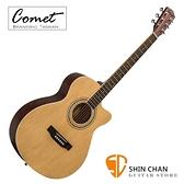 Comet C468 40吋平光 切角民謠吉他 附贈Pickx2、移調夾、背帶、吉他袋【木吉他/自彈自唱必備】