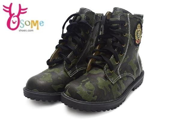 中童馬靴 帥氣迷彩軍中性靴 TOLAKU台灣製手工縫線休閒靴M8059#迷彩◆OSOME奧森鞋業