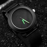 手錶 炫酷大氣男錶 鋼織錶帶帥酷漩渦夜光手錶 莫妮卡小屋
