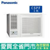 Panasonic國際10-12坪1級CW-N68LHA2變頻冷暖(左吹)窗型冷氣_含配送到府+標準安裝【愛買】