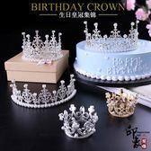 烘焙皇冠發光頭飾生日聚會兒童發飾新娘結婚飾品【萬聖節推薦】