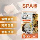 ES數位 創先日本溫感 自熱型溫水眼罩 3入/盒 熱敷眼罩 即熱式眼罩 溫感眼膜 眼罩 溫熱眼罩