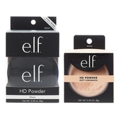 e.l.f HD控油蜜粉(8g) 款式可選【小三美日】