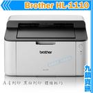 九鎮資訊 Brother HL-1110...