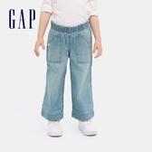Gap女幼童 淺色水洗牛仔寬褲 609753-淺色水洗