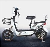 新款電動車成人電動自行車48V小型電瓶車男女代步電車電動車     9號潮人館 YDL