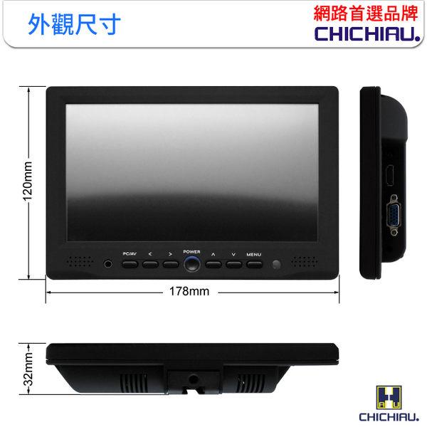 【CHICHIAU】7吋LED電阻式觸控螢幕顯示器(AV、VGA、HDMI)
