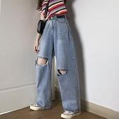牛仔長褲女2020年夏季新款高腰破洞寬鬆cec垂感直筒顯瘦闊腿ins潮