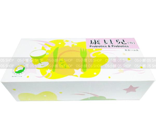 葡萄王 康貝兒 乳酸益生菌 1.5g*90包/盒 (OS小舖)