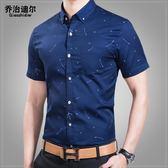 2019年夏季男士襯衫短袖韓版修身青年襯衣男印花男裝半袖男薄款潮   圖拉斯3C百貨