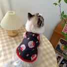 韓版IG寵物狗狗貓咪衣服夏季薄款防掉毛可愛紅帽小熊無袖吊帶【小狮子】