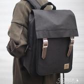 後背包-書包男時尚潮流男士休閒公文背包男雙肩包日韓初高中學生電腦包 提拉米蘇