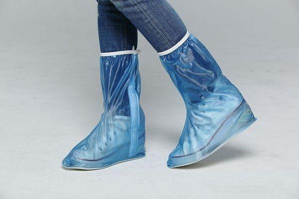 飛銳fairrain雨的天使時尚防雨鞋套~時尚藍