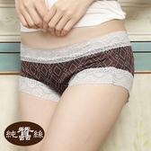 【岱妮蠶絲】FA4022K綾格蕾絲中腰平口蠶絲內褲(銀灰蕾絲)