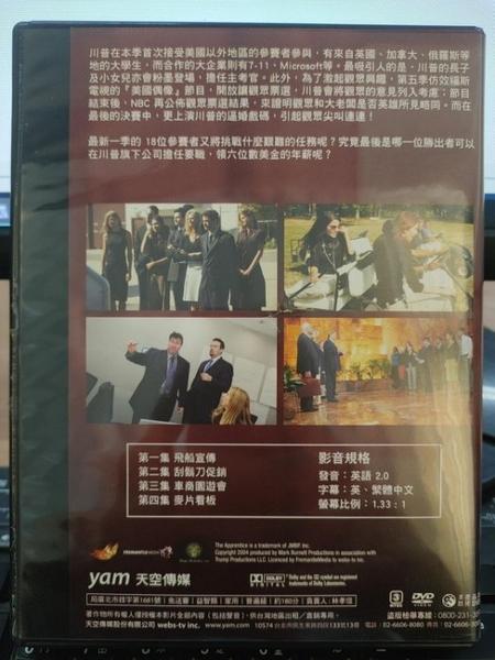 挖寶二手片-0042-正版DVD-影集【誰是接班人 第5季 第五季 全16集8碟】-(直購價)
