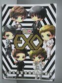 【書寶二手書T9/寫真集_OKI】我愛EXO-來自未知星系的超魅力新星_EXO研究會