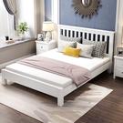 實木床 180cm美式實木床白色床北歐1.8m主臥雙人床兒童床經濟簡約現代床+床墊【八五折免運】