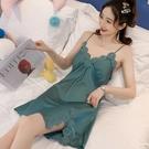吊帶睡衣 帶胸墊冰絲睡衣女士夏季性感可愛吊帶睡裙子夏天蕾絲私房火辣絲綢