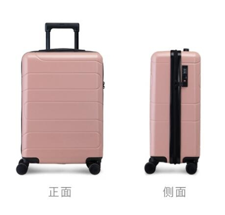 行李箱女拉桿箱萬向輪小型箱子男24登機皮箱輕便旅行箱WJ - 風尚3C