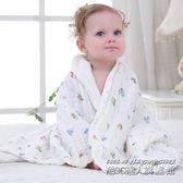 兒童六層紗布嬰兒毛巾被寶寶浴巾純棉吸水洗澡超柔初生兒用品