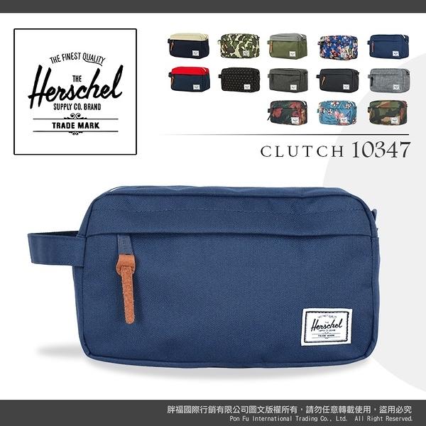 《熊熊先生》Herschel加拿大品牌 7折 反車拉鏈 10347輕量休閒旅遊包CHAPTER CARRY-ON 防潑水