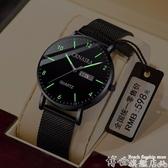 機械手錶 新概念超薄瑞士手表男潮流學生機械防水夜光石英男士手表2020新款 博世