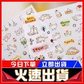 [24H 台灣現貨] 韓國 貓咪 裝飾 貼紙 透明 貼紙 套裝 6張入