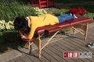 移動式皮箱型折疊收納按摩床