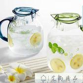 玻璃水壺-耐熱高溫冷水壺玻璃果汁壺大容量-艾尚精品 艾尚精品