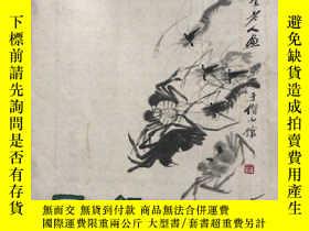 二手書博民逛書店目錄罕見1956年 上海人民美術出版社154 上海人民美術出版社