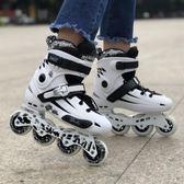 溜冰鞋成人直排輪滑鞋成年平花鞋大學生旱冰鞋花式滑冰鞋男女閃光  酷男精品館