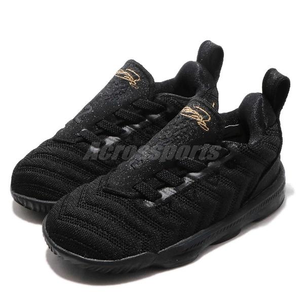 Nike Lebron XVI TD 黑 金 16代 襪套式 免綁鞋帶 籃球鞋 童鞋 小童鞋【PUMP306】 AQ2468-007