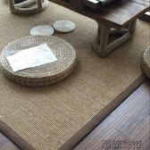 家用客廳地毯門廳臥室地墊榻榻米墊可定制「潮咖地帶」