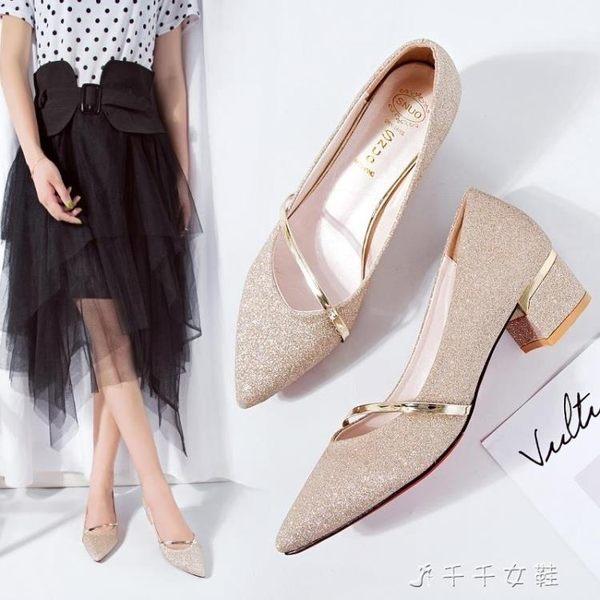 現貨出清 鞋子女夏春季新款休閒鞋韓版淺口簡約百搭舒適工作鞋中跟單鞋9-13