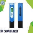 利器五金 PH14+2 (0.01-14.0PH)數位酸鹼度計 自動校正有背光功能 自動校正數位酸鹼度計