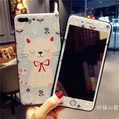 iphone6s鋼化膜全屏蘋果8彩膜卡通7plus浮雕手機殼貓咪防爆前貼膜【快速出貨八折優惠】