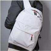 防水尼龍布雙肩包純色百搭滑面潮男式書包大容量日韓商務電腦背包 童趣潮品