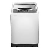TATUNG大同 10.5KG定頻洗衣機TAW-A105A