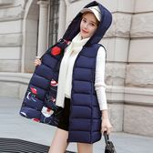 2018秋冬新款女裝棉馬甲中長款韓版學生羽絨棉坎肩兩面穿無袖外套  檸檬衣舍