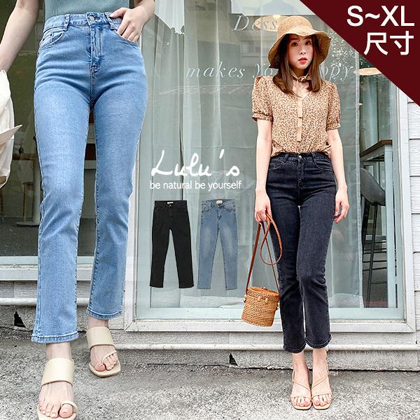 LULUS【A04200085】Y直筒牛仔長褲S-XL2色