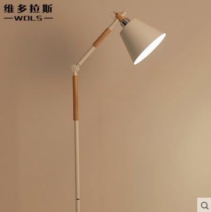 客廳落地燈北歐客廳現代間約木易臥室書房創意工作家用鐵藝落地燈