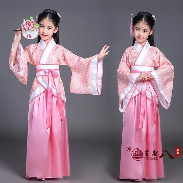 兒童cos服 兒童仙女服古裝漢服女童古代衣服公主中大童古箏演出漢服童裝小孩