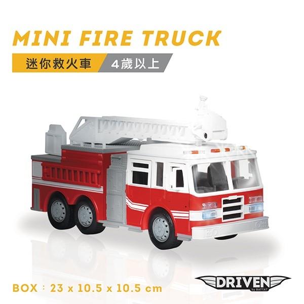【美國 B.Toys 感統玩具】迷你救火車_Driven系列