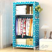 衣櫃 儲物櫃簡約現代經濟型衣櫃自由懶人加固組裝牛津布衣櫃多功能收納 果果輕時尚 igo