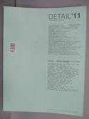 【書寶二手書T9/設計_PEP】DETAIL 11_傢飾雜誌空間設計細部規劃2011年刊