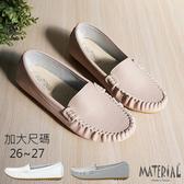豆豆鞋 加大尺碼豆豆鞋 MA女鞋 T9110